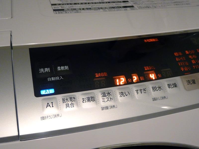 個人的に密かに便利だと思ったのが「温水ミスト」と「温風ほぐし」。どちらも洗濯時間や電気代は上がってしまうが、仕上がりに違いが出るので、必要に応じて利用したい機能だ