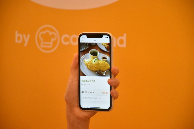 スマホアプリから調理したいレシピ(ここでは和風オムライス)を開き、転送する