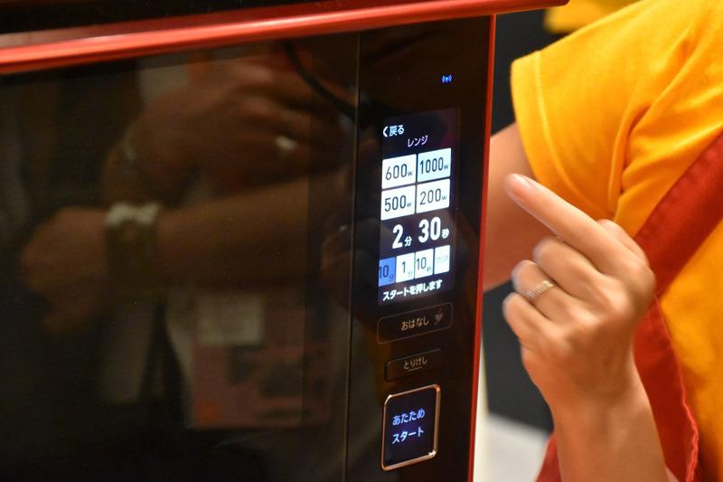 レシピ通りに500W、2分30秒と表示されているが、レシピをアレンジして1,000W、1分30秒に変更する