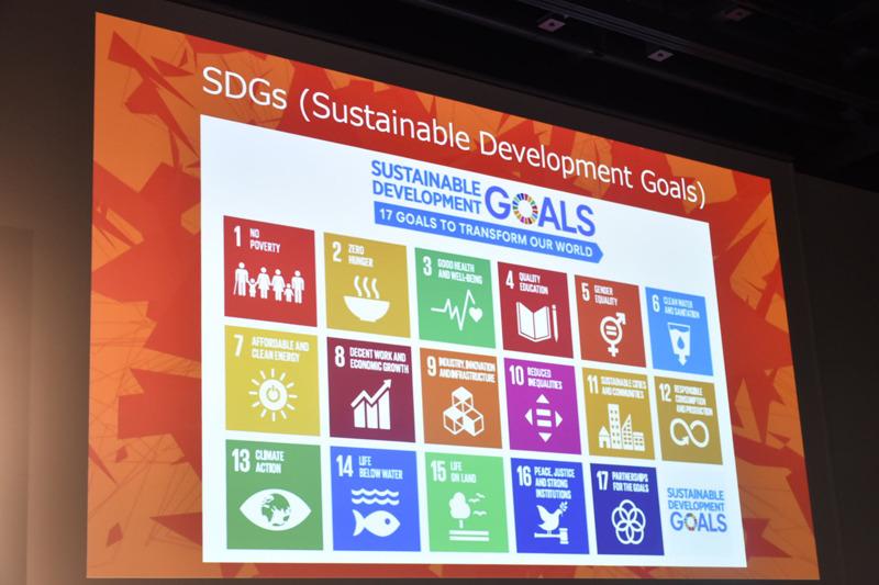 「SDGs(持続可能な開発目標)」として掲げられている17個のゴール
