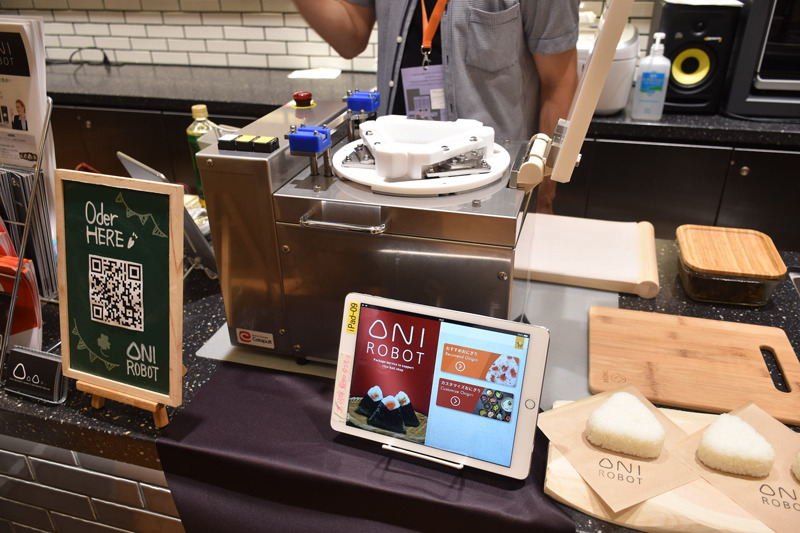 展示会場で展示デモをしていたOniRobotのデモ機