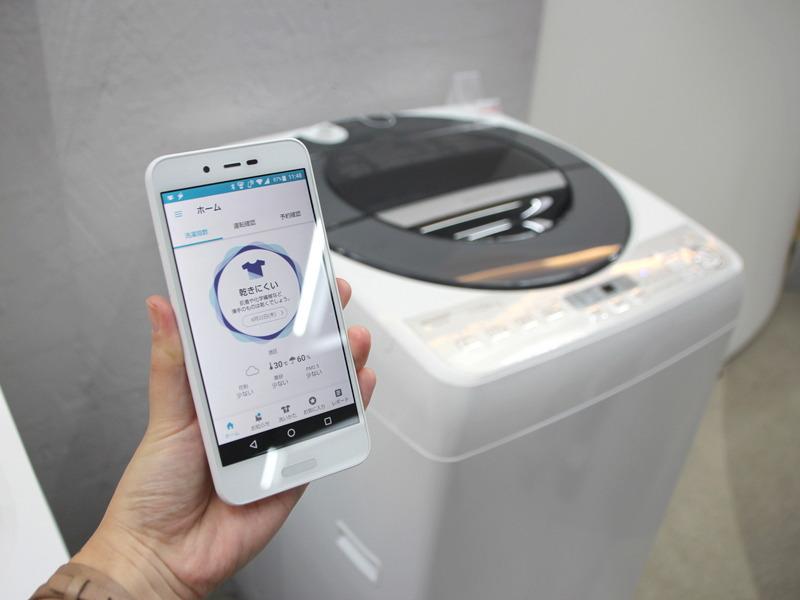 スマートフォンで操作できる全自動洗濯機「ES-GW11D」