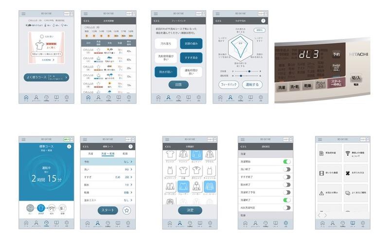 スマートフォン連携機能を搭載。専用アプリで様々な操作が可能