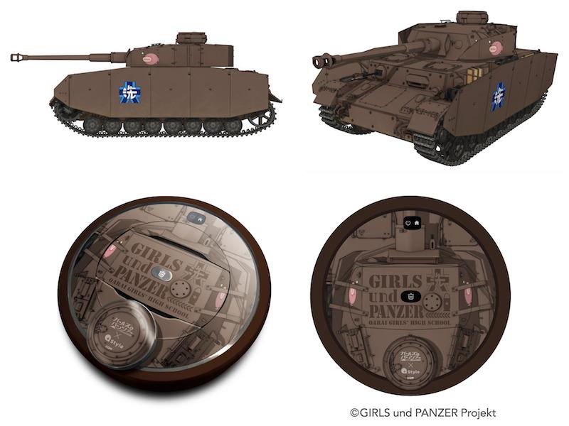 「IV号戦車H型 (D型改)」をイメージしたカラーリングを施す