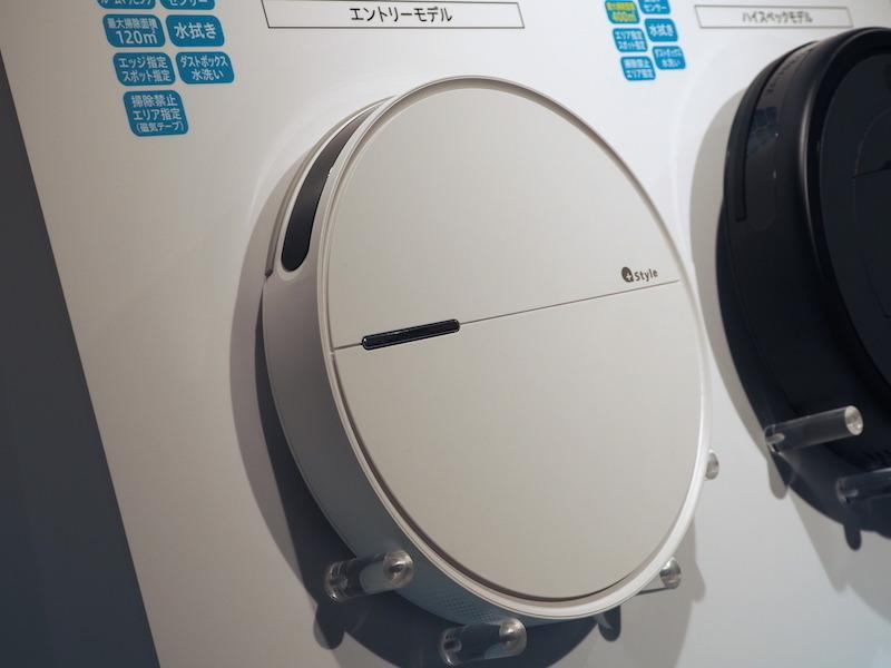 スマートロボット掃除機「B300」