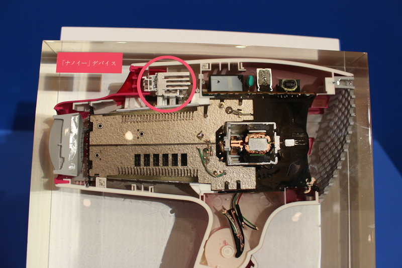 発表会で展示されていたカットモデル。このナノイーデバイスを新たに開発することで、水分量18倍を実現したという