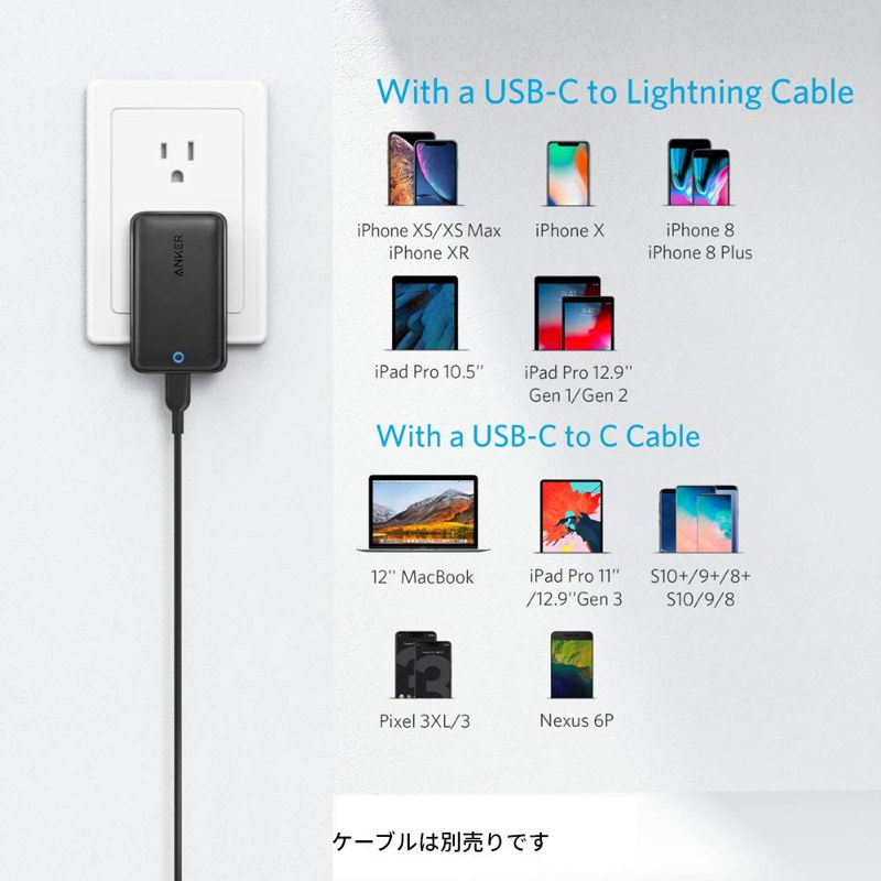スマートフォンやタブレット、ノートパソコンなどを、最適かつ急速に充電できる