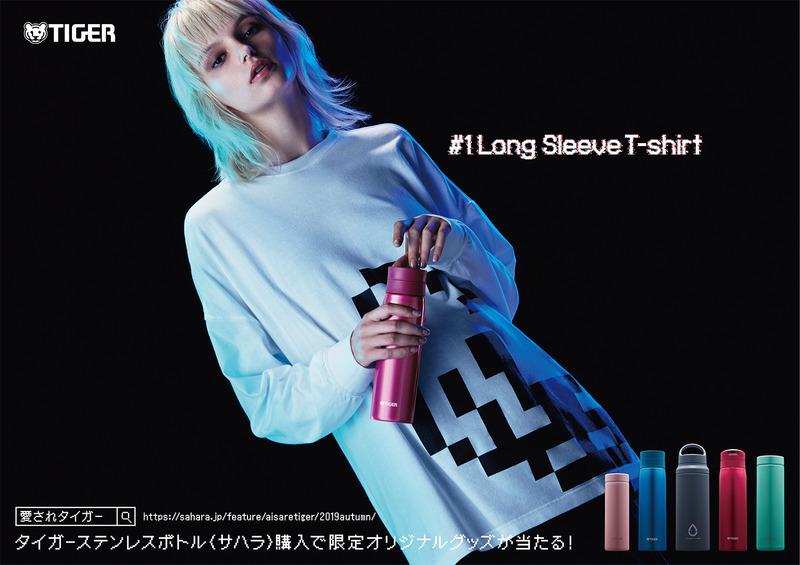 #1 Long Sleeve T-shirt(ロングスリーブTシャツ)