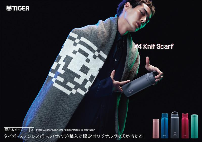 #4 ニットスカーフ