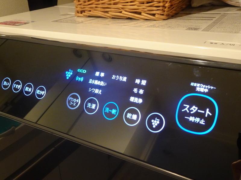 洗濯〜乾燥メニューのコース一覧