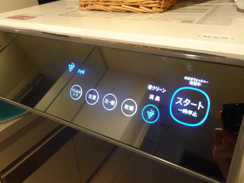 プラズマクラスターメニューでは、プラズマクラスターイオンを噴き付けて洗濯槽の清掃と、槽内に衣類を入れて消臭する2つのメニューを利用できる