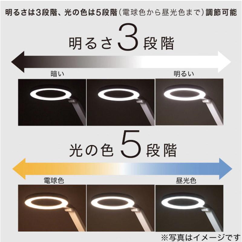 調光は3段階、調色は電球色から昼光色までの5段階