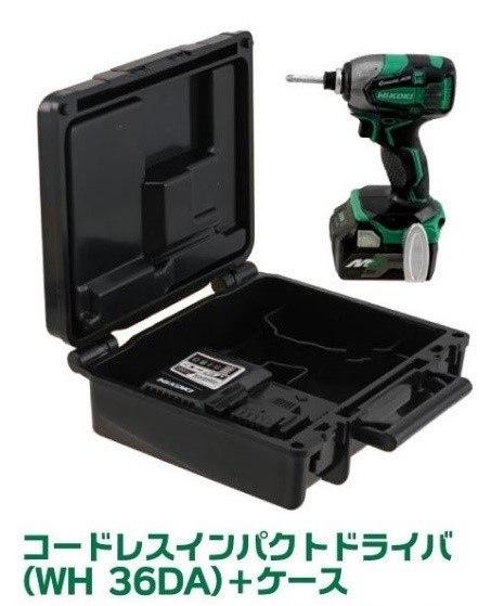 HiKOKI電動工具のミニチュア玩具を抽選で18名にプレゼント