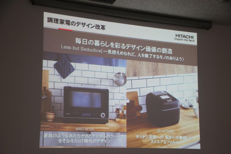 6~7月に発売したオーブンレンジや炊飯器も、ブラックを基調としている