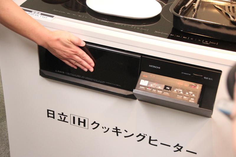 冷凍されたままグリル皿に入れて調理開始。まず低い火力で約5分加熱し解凍する