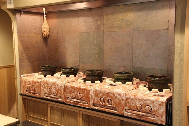 「よし澤」の土鍋