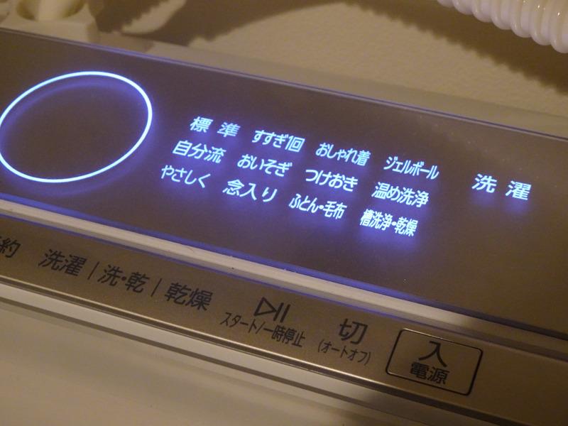 洗濯コースの一覧。LED表示部の下にあるボタンから「洗濯」を選んで、利用したいコースを点灯させて設定する