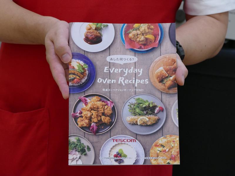 全40レシピを収録したレシピブック