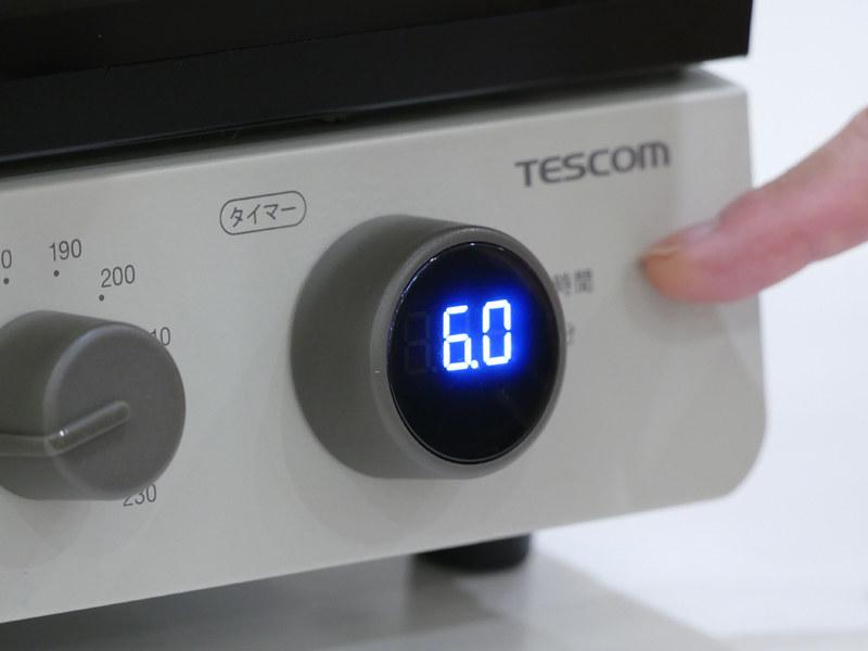 タイマーは、設定モードによって選択できる範囲が異なる。低温モードでは5分~12時間、高温モードでは30秒~60分、トーストモードでは30秒~15分