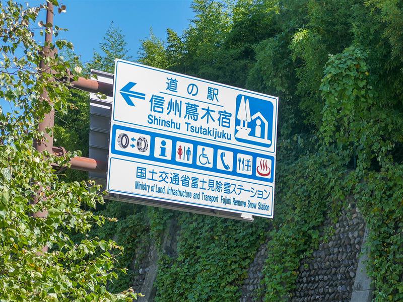 もうすぐ目的地。道の駅で夕食の食材を買いましょう♪