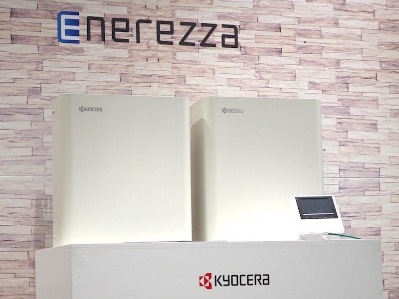 住宅用定置型蓄電システム「Enerezza(エネレッツァ)」