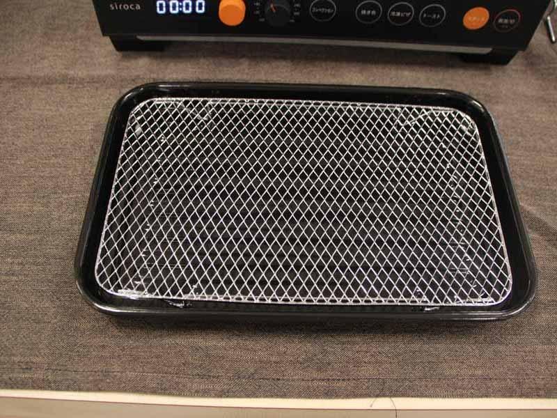 ノンフライ調理専用トレー&焼き網