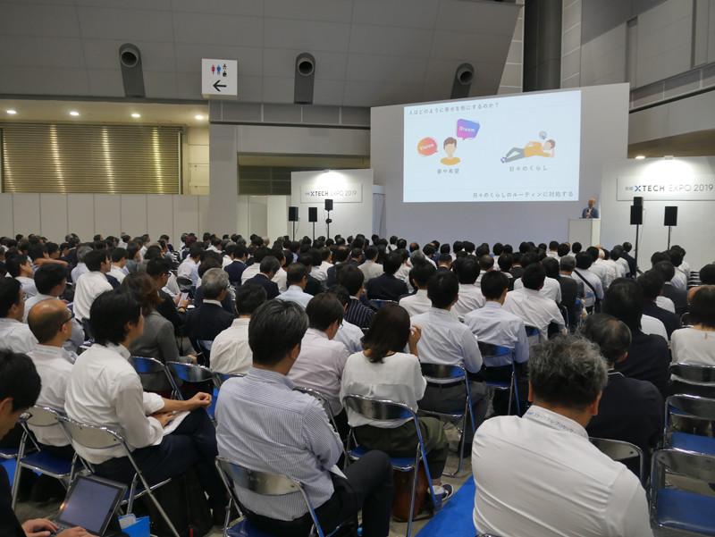 日経xTECH EXPO 2019の特別講演として登壇