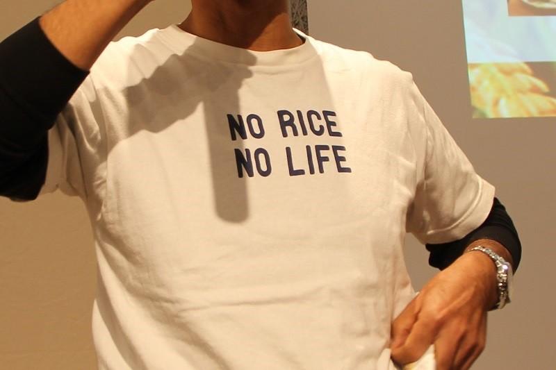 NO RICE NO LIFE