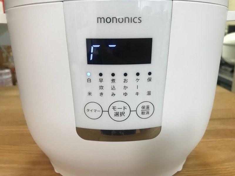 炊飯モードは「白米・早炊き・煮込み・おかゆ・ケーキ・保温」と一通りの機能がそろっている