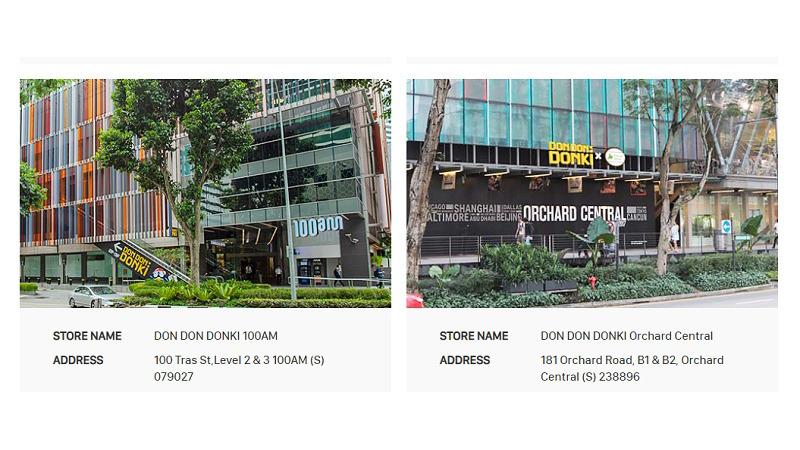 """シンガポールの「DON DON DONKI」。日本市場向けの商品を中心に展開している(<a href="""" https://www.donki.com/store/shop_list.php?pref=51 """" class=""""n"""" target=""""_blank"""">店舗一覧</a>)"""
