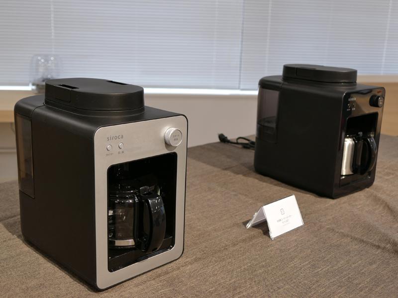 全自動コーヒーメーカー。ガラスサーバータイプ「SC-A351」(左)、ステンレスサーバータイプ「SC-A371」(右)