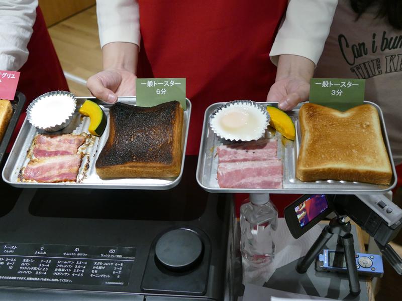 一般的なトースターで同時調理したもの