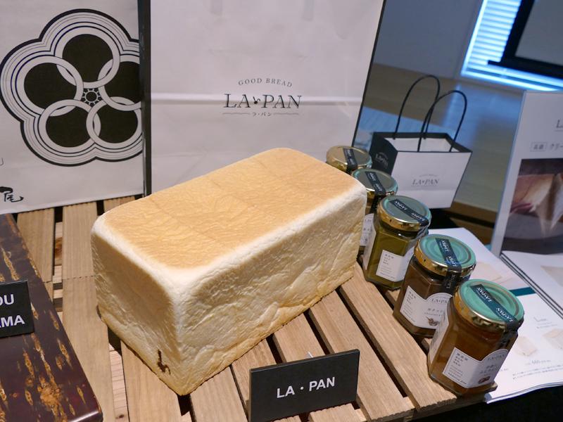 温められたのは、生食パン専門店「LA・PAN(ラパン)」の生食パン