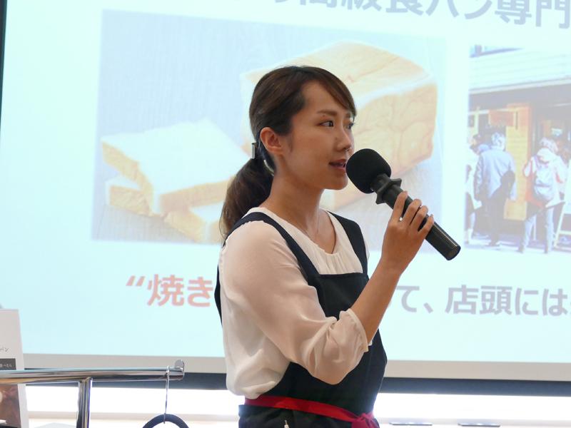 シャープ 国内スモールアプライアンス事業部 商品企画部 主任・片山 洋子氏