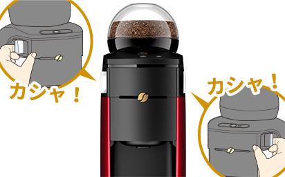 右のレバーを1回引くとブラックコーヒー、左右のレバーを1回ずつ引くとラテ系メニューが楽しめる