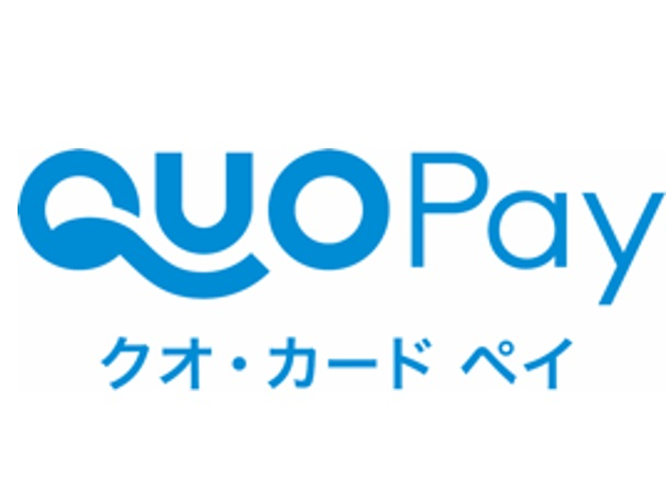 """<a href="""" https://www.quocard.com/pay/ """" class=""""n"""" target=""""_blank"""">G.スマホ決済型QUOカード「QUOカードPay」5,000円分</a>(5名様)"""