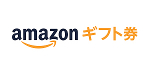 """<a href="""" https://www.amazon.co.jp/dp/BT00DHI8G4?tag=impresswatch-10-22 """" class=""""n"""" target=""""_blank"""">「Amazonギフト券」1,000円分</a>(100名様)"""