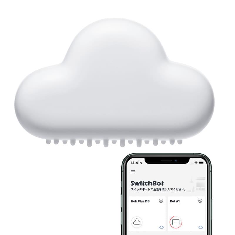 スマートフォンから様々な赤外線対応の家電製品を操作できる