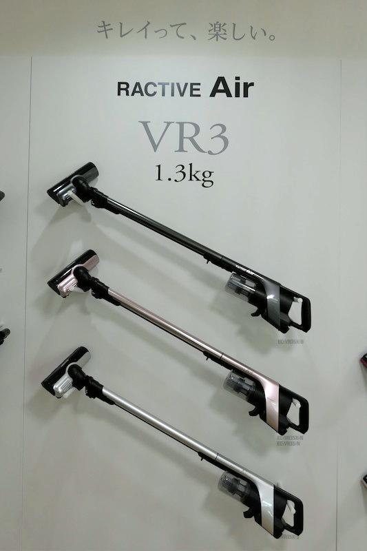 EC-VR3SX/3S