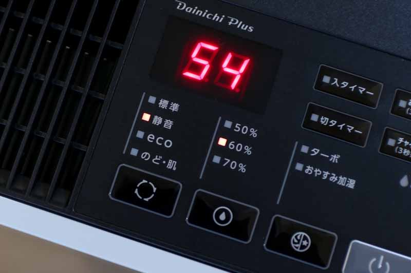 設定湿度も50/60/70%から選ぶことができる