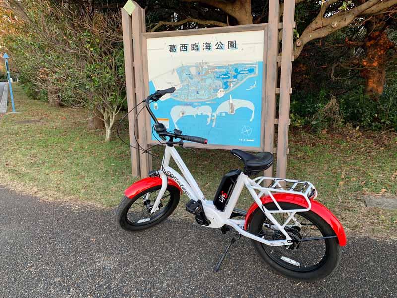 7kmの道のりもe-bikeだと楽しむ余裕が生まれます