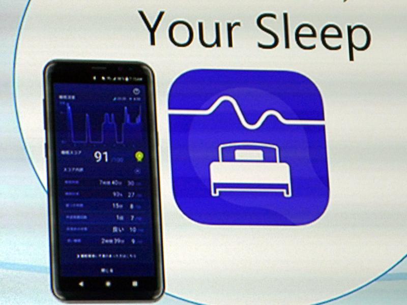 サービスの中核を担うのが、パナソニックのアプリ「Your Sleep」。各デバイスを連携させる