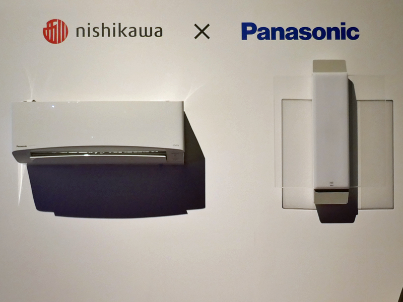 連携可能な家電は、無線LAN搭載のエアコン「エオリア」(写真左)と、「LINK STYLE LED」シリーズのLEDシーリングライト(写真右)