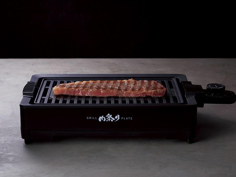 減煙グリルプレート(肉祭り) AGP-230