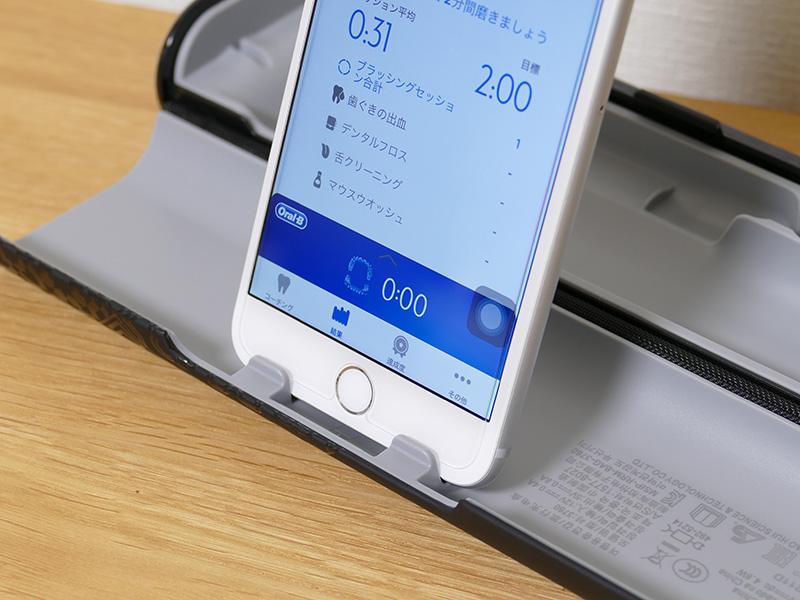 トラベルケースはスマホスタンドにもなるので、外出先でもアプリを使ったケアを継続しやすい