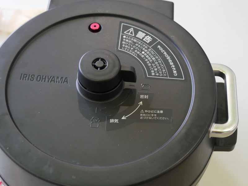圧力調理の場合、おもりを「密閉」に合わせる