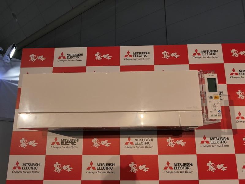 三菱のエアコン「霧ヶ峰 FZシリーズ」