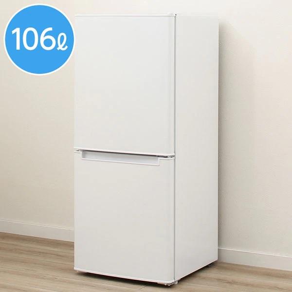 106L2ドア冷蔵庫 グラシア