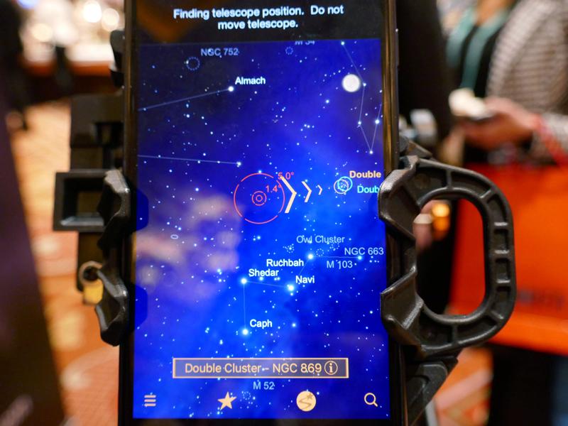 望遠鏡を動かすべき方向がリアルタイムで表示される
