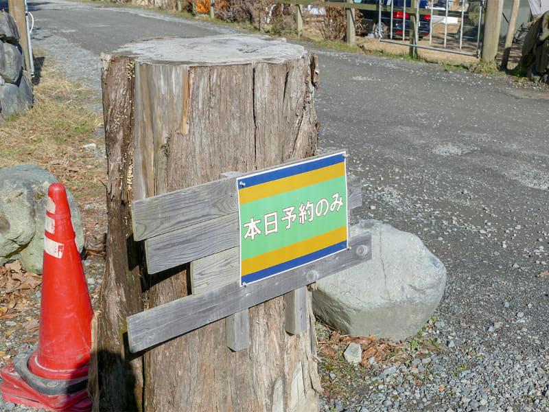 """続いて<a href=""""https://fumotoppara.net"""" class=""""n"""" target=""""_blank"""">「ふもとっぱら」</a>。富士山の麓にある超有名キャンプ場ですね。年末年始は予約客以外入ることができませんでした"""